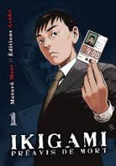 ikigami